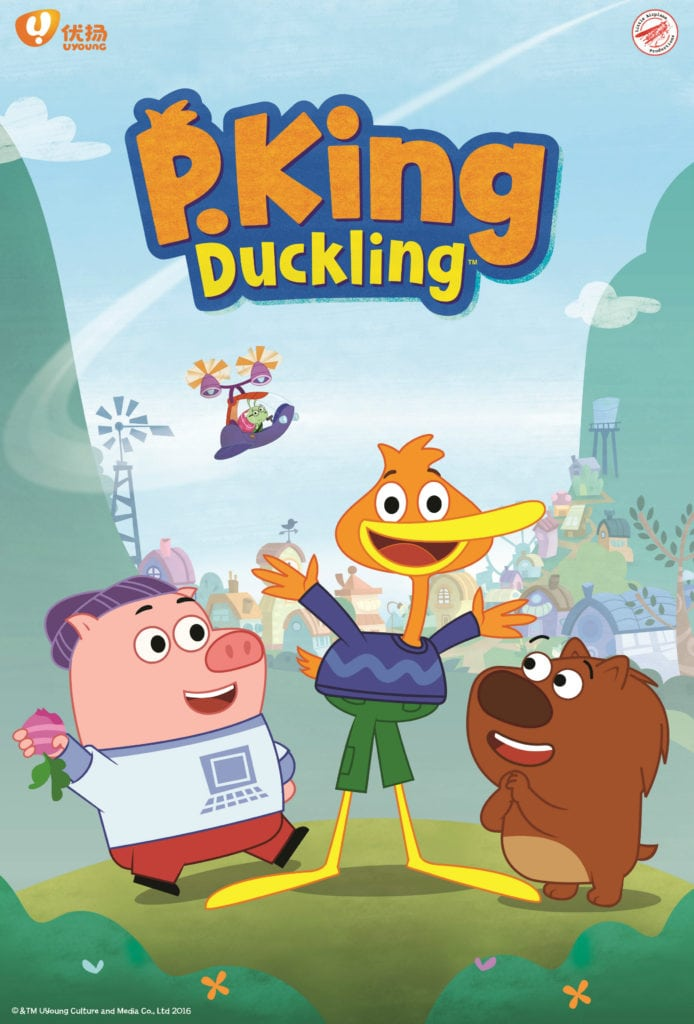Catch P. King Duckling on Disney Jr.