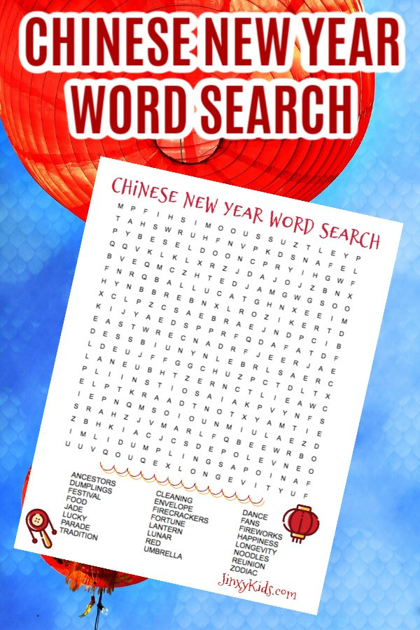Chinese Word Search Puzzle